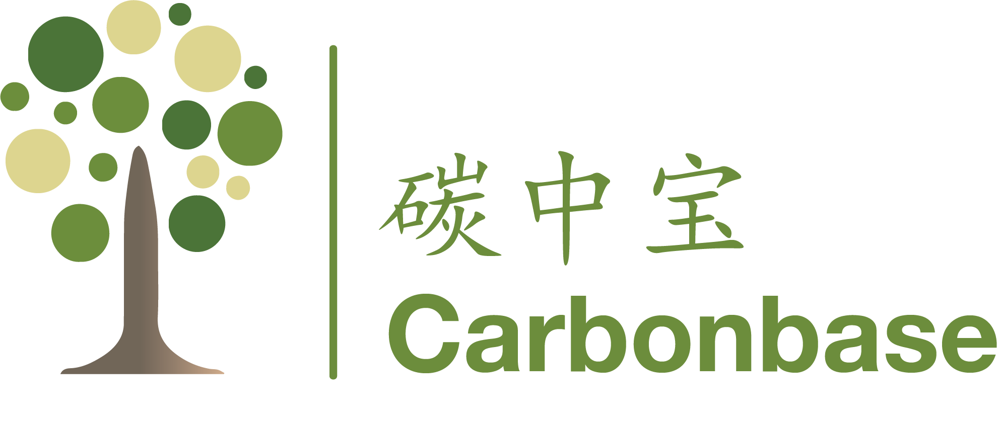 Carbonbase + Logo (中英)